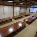 2階、宴会場。48名様の宴会が可能です。襖で仕切れば24名様の個室宴会も可能です。