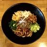 辛麺サソリのおすすめポイント2
