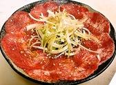 やき肉ホルモンや天福のおすすめ料理3