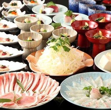 吉里 別邸のおすすめ料理1