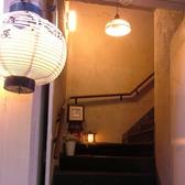 個室居酒屋 すなおやの雰囲気3