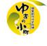 ゆずの小町 渋谷店のロゴ