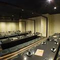 40名以上個室 【最大200名様】まで★※系列店舗との併設店舗となります