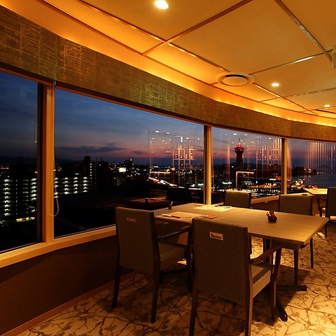 Hakataryorimizutakiginga Fukuokasamparesu Hoteruandohoru image
