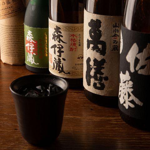 目黒 居酒屋 たつみや|店舗イメージ7