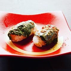 ごまの葉寿司(2貫)