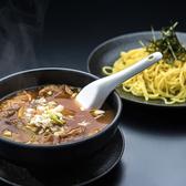 王様の焼肉くろぬま 寒河江店のおすすめ料理2