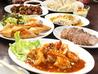 アジアンレストラン 芙蓉園のおすすめポイント1
