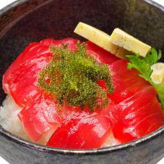 料理メニュー写真海ぶどう入り鉄火丼