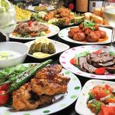 イスタンブール・テラスのおすすめ料理2