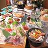魚男 フィッシュマン 高松のおすすめポイント1