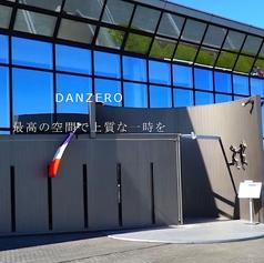 フレンチレストラン ダンゼロ DANZEROの雰囲気1