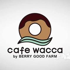 cafewaccaの写真