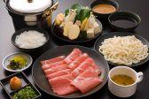 しゃぶ扇 野田阪神店のおすすめ料理3