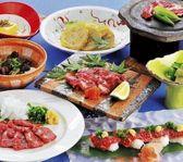 郷土料理 仲むらのおすすめ料理3