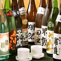 ◆厳選された銘酒がズラリ