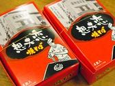 想夫恋 別府春木店のおすすめ料理3