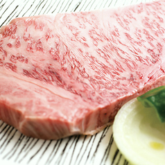 仙台牛サーロインステーキ(200g)