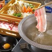 【平日お昼・土・日・祝日限定】飲み放題ゆったり2.5時間付き『薩摩隼人コース』5000円⇒3980円!メインははさっぱり黒豚塩しゃぶしゃぶ、日南鶏 濃厚スープ炊き鍋、鶏一羽料理(油淋鶏)からお選び頂けます♪