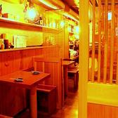 竹の家 徳島の雰囲気2