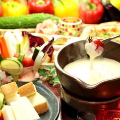 チーズバル×カジュアルダイニング Clover 四条河原町店のおすすめ料理1