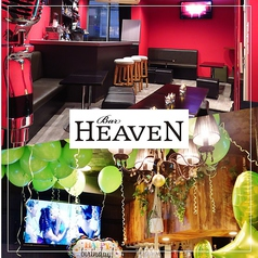 Bar Lounge HEAVEN 渋谷の写真