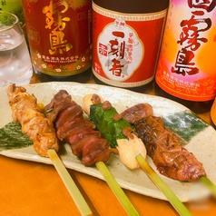阿波尾鶏串焼 四種盛り合せ