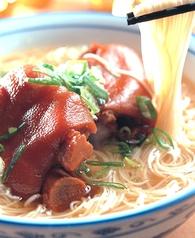 台湾料理 五味香 umishan 関内馬車道店の写真