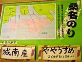 川出拉麺店の雰囲気3