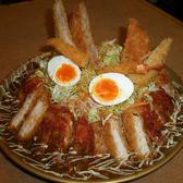 本家絶品 煮込みカツカレーのおすすめ料理2