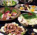 とんぼ 西中洲のおすすめ料理1
