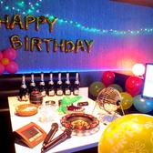 誕生日プレートや個室飾り付け、映像演出なども対応します。その他いろいろなワガママにも対応しますので、お気軽にご相談ください!!遊んで騒げる!各種イベントや歓送迎会にも!