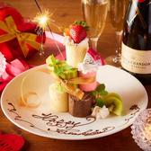 チーズスクエア CHEESE SQUARE 吉祥寺店のおすすめ料理3