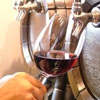 木樽で熟成『樽生ワイン』
