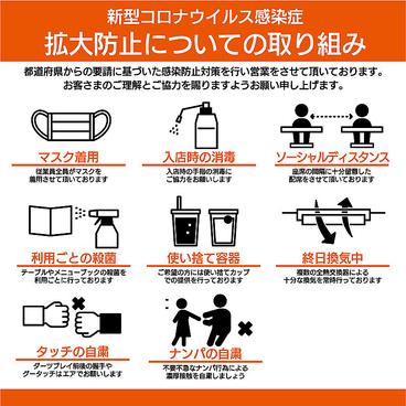 ビー Bee 江坂店のおすすめ料理1