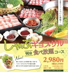 但馬屋 DX デラックス 心斎橋店のおすすめ料理1
