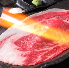 九州情熱酒場 がばい寅次郎の特集写真
