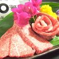 料理メニュー写真上カルビ「和牛ならではの柔らかさです。」