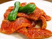 焼肉 煌苑のおすすめ料理2