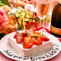大切な記念日をお祝い!デザートプレート無料サービス♪
