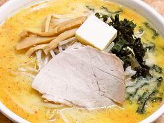 味の札幌 大西のおすすめ料理1