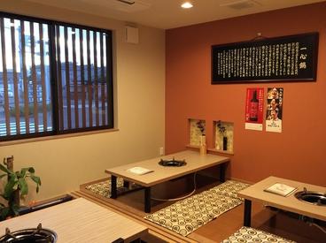 一心鍋 東山店の雰囲気1