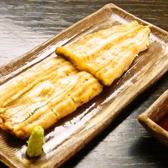 駒形 前川 本店のおすすめ料理2