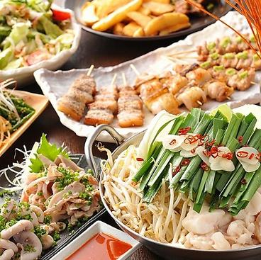 串焼き げん 東川口店のおすすめ料理1