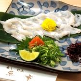寿し割烹 魚市のおすすめ料理3
