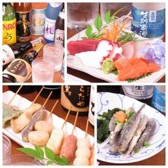 串かつ 鮮魚 酒 ひらたやのおすすめ料理1