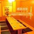 最大18名様までOK。雰囲気の良い個室は会社宴会などにもオススメです。