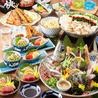博多の大衆料理 喜水丸 KITTE博多店のおすすめポイント1