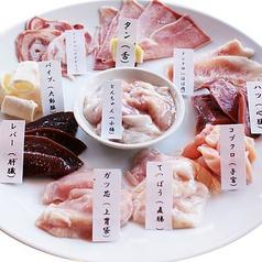 名古屋名物!味噌とんちゃん屋 神の倉ホルモンのおすすめ料理2