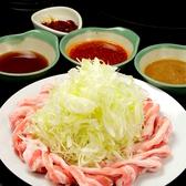 博多黒鉄 くろがね 西新店のおすすめ料理2